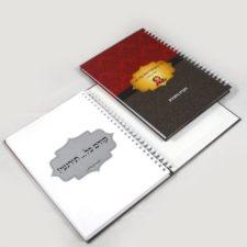 חוברת מתכונים המרוקאית
