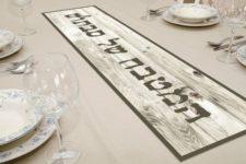 ראנר ויניל מבודד לשולחן דגם המטבח של סבתו'ש